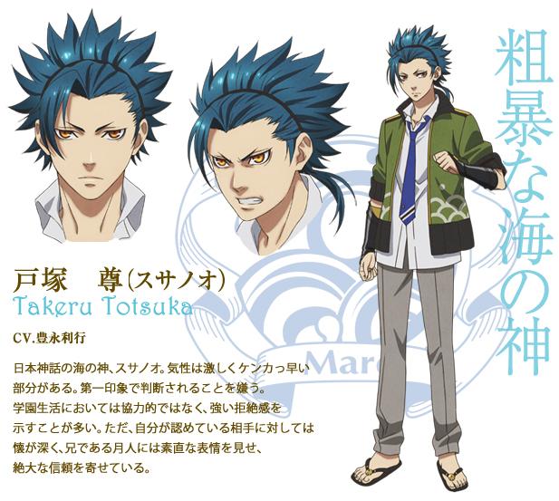 Tags: Anime, Shiba Minako, Brains Base (Studio), Kamigami no Asobi, Totsuka Takeru, Character Sheet, PNG Conversion, Cover Image, Official Art