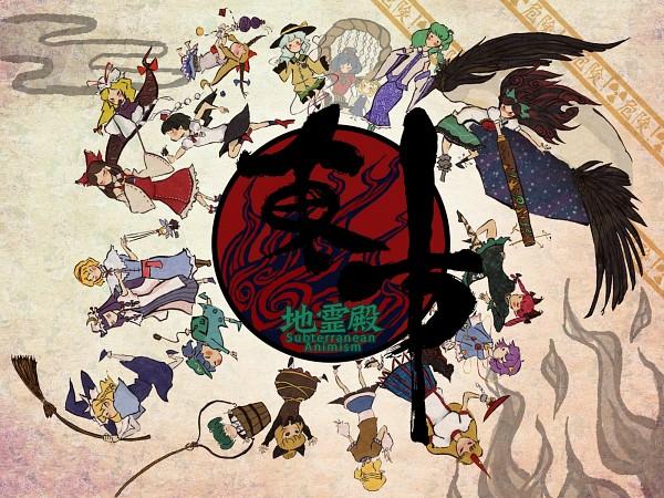 Tags: Anime, Ryokosan, Subterranean Animism, Touhou, Komeiji Satori, Shameimaru Aya, Kurodani Yamame