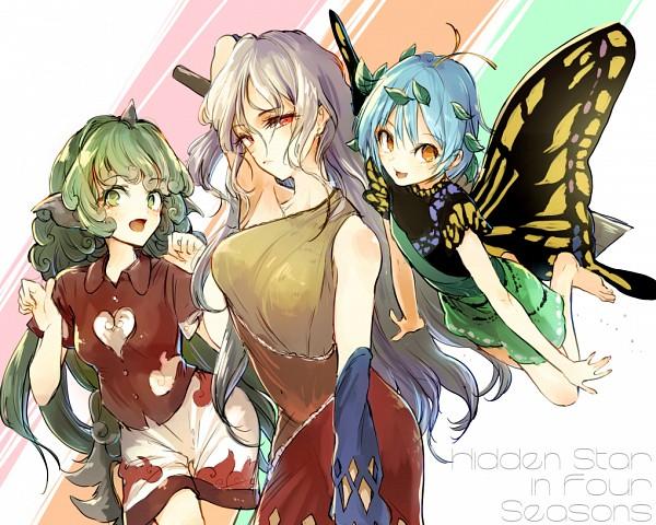 Tags: Anime, Hato Satobeni, Hidden Star In Four Seasons, Touhou, Sakata Nemuno, Etanity Larva, Komano Aunn
