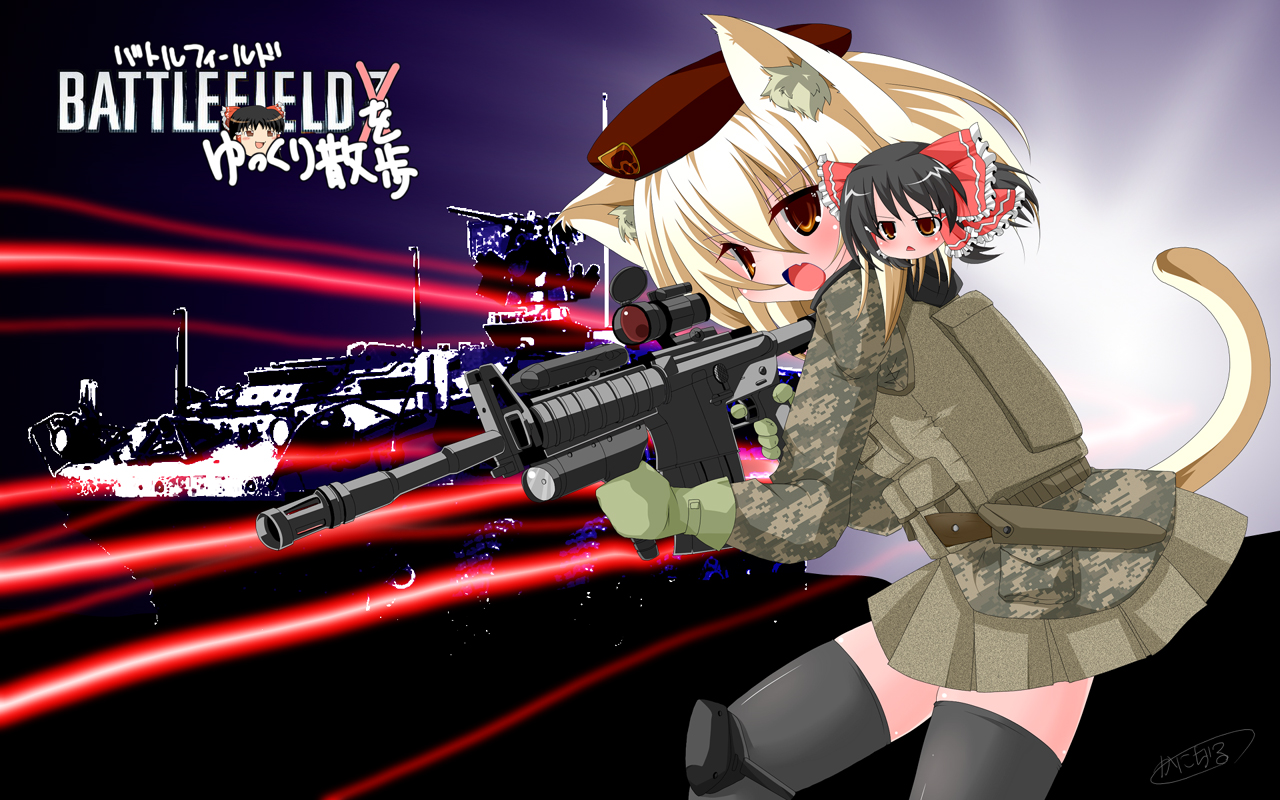 Battlefield page 2 of 2 zerochan anime image board touhou project download touhou image voltagebd Gallery