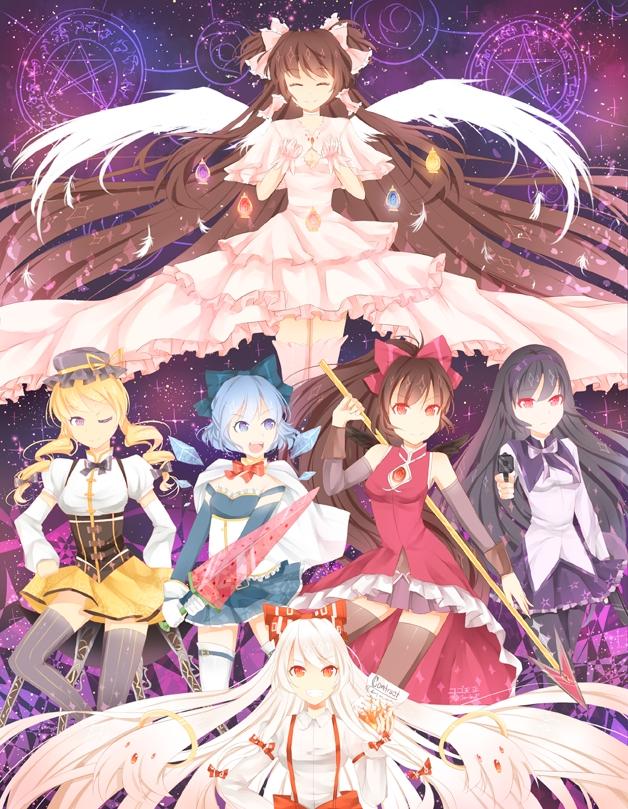 Tags: Anime, KokoTensho, Touhou, Cirno, Houraisan Kaguya, Hakurei Reimu, Fujiwara no Mokou, Reiuji Utsuho, Yakumo Yukari, Ultimate Madoka (Cosplay), Kyubee (Cosplay), Sakura Kyouko (Cosplay), Miki Sayaka (Cosplay)