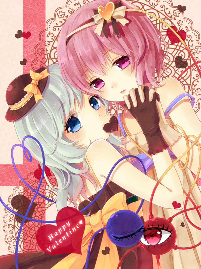 Tags: Anime, Nunucco, Touhou, Komeiji Satori, Komeiji Koishi, Chocolate Heart, Fanart From Pixiv, Fanart, Pixiv, SatoKoi