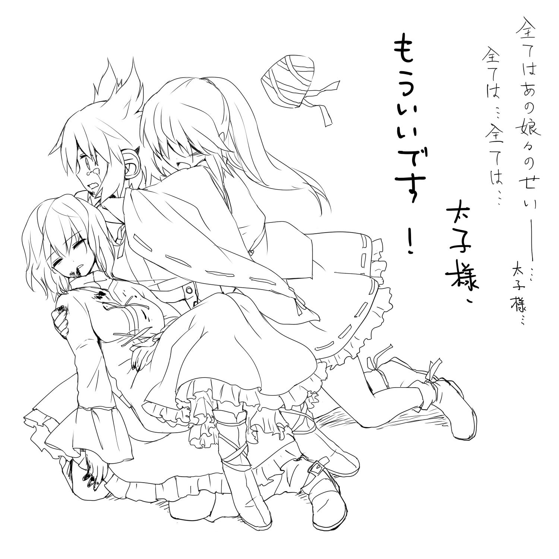 Zerochan Lineart : Line art page of zerochan anime image board