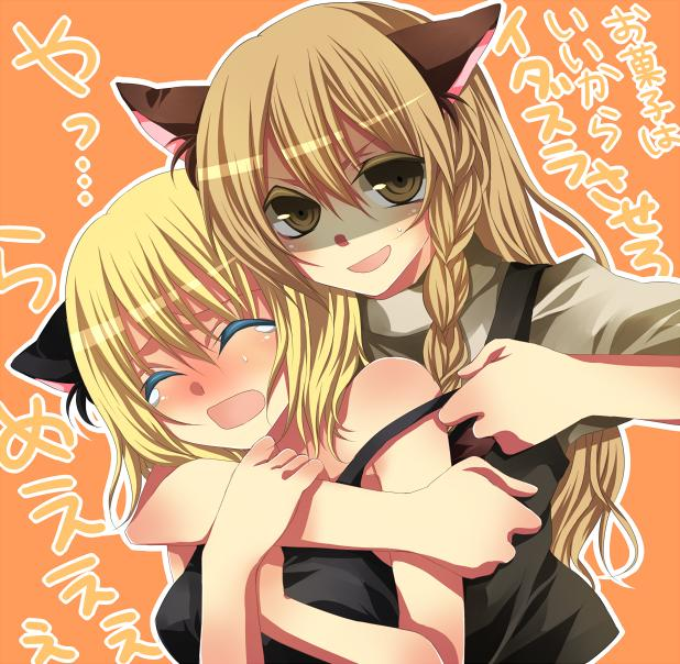 Tags: Anime, Tsukioka Tsukiho, Touhou, Alice Margatroid, Kirisame Marisa, Pixiv, MariAli