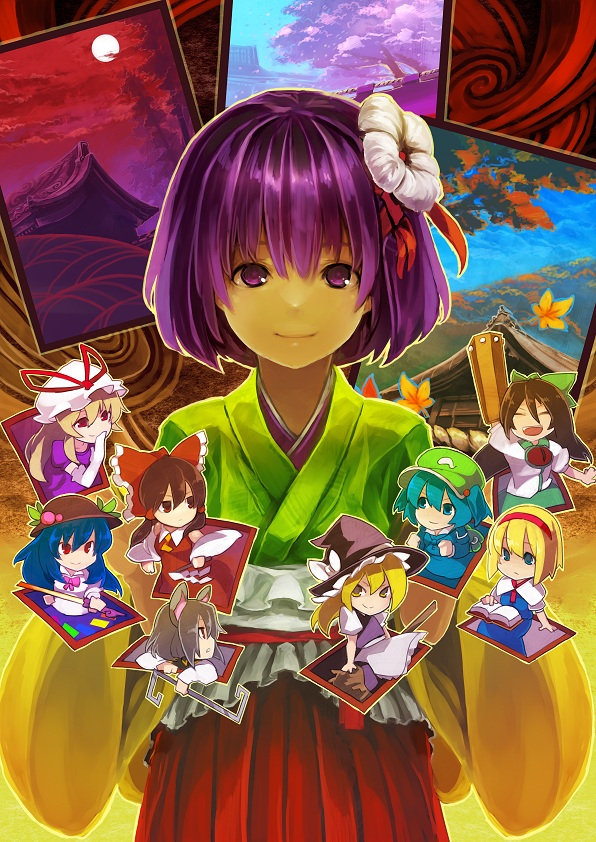 Tags: Anime, Kitsune (Kazenouta), Touhou, Kawashiro Nitori, Kirisame Marisa, Hinanawi Tenshi, Hakurei Reimu, Reiuji Utsuho, Nazrin, Yakumo Yukari, Hieda no Akyuu, Alice Margatroid, PNG Conversion
