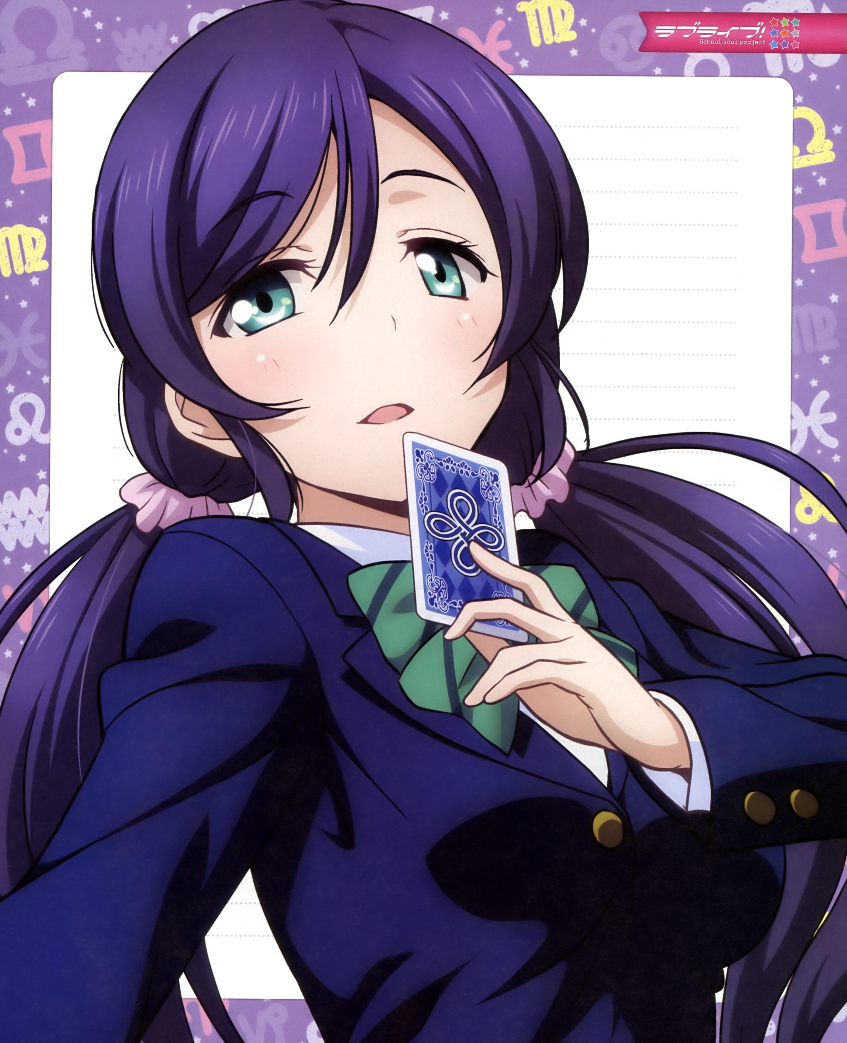 Toujou Nozomi Image #1669553 - Zerochan Anime Image Board