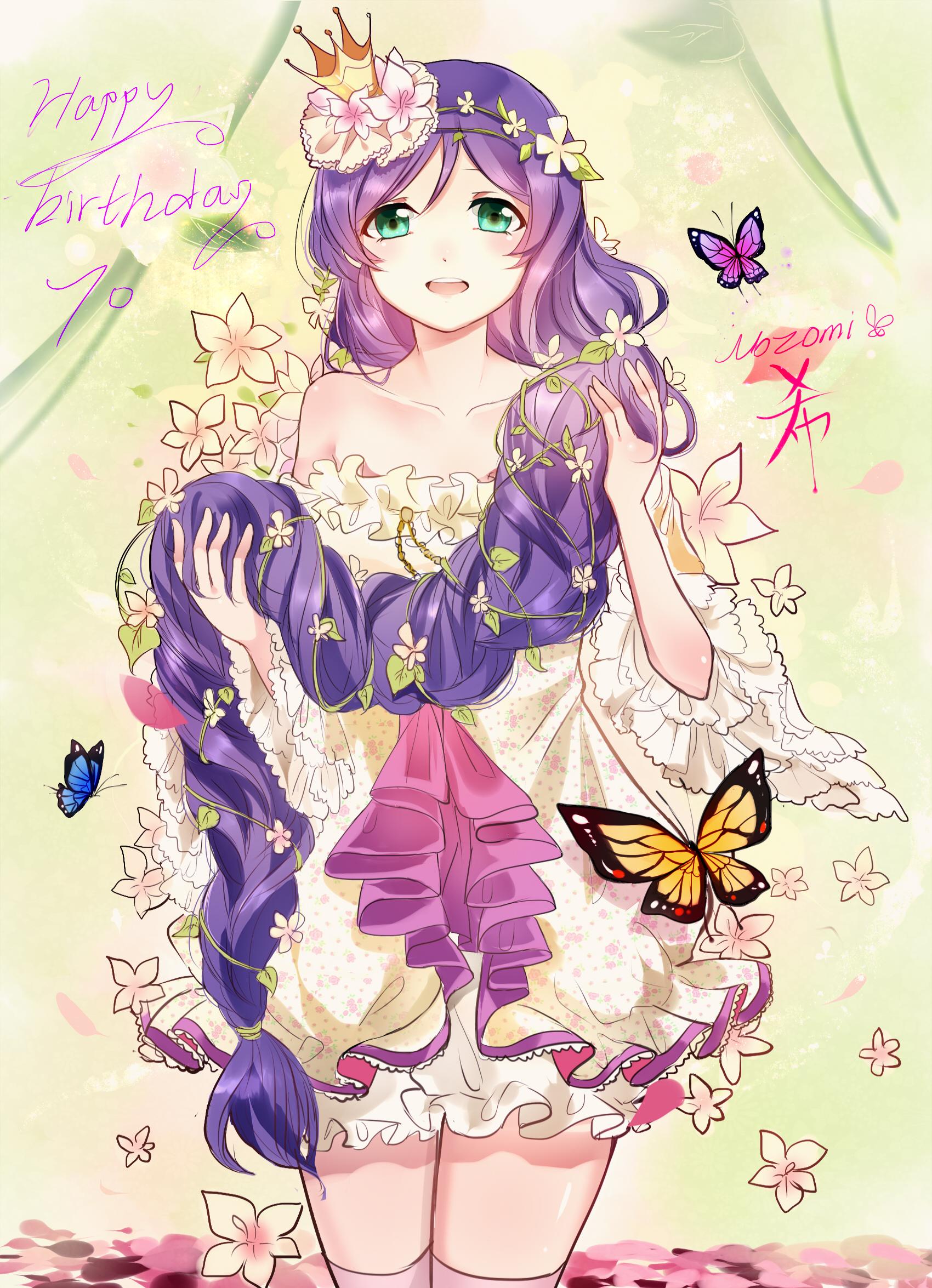 Toujou Nozomi - Love Live! - Mobile Wallpaper #1885939 - Zerochan Anime Image Board