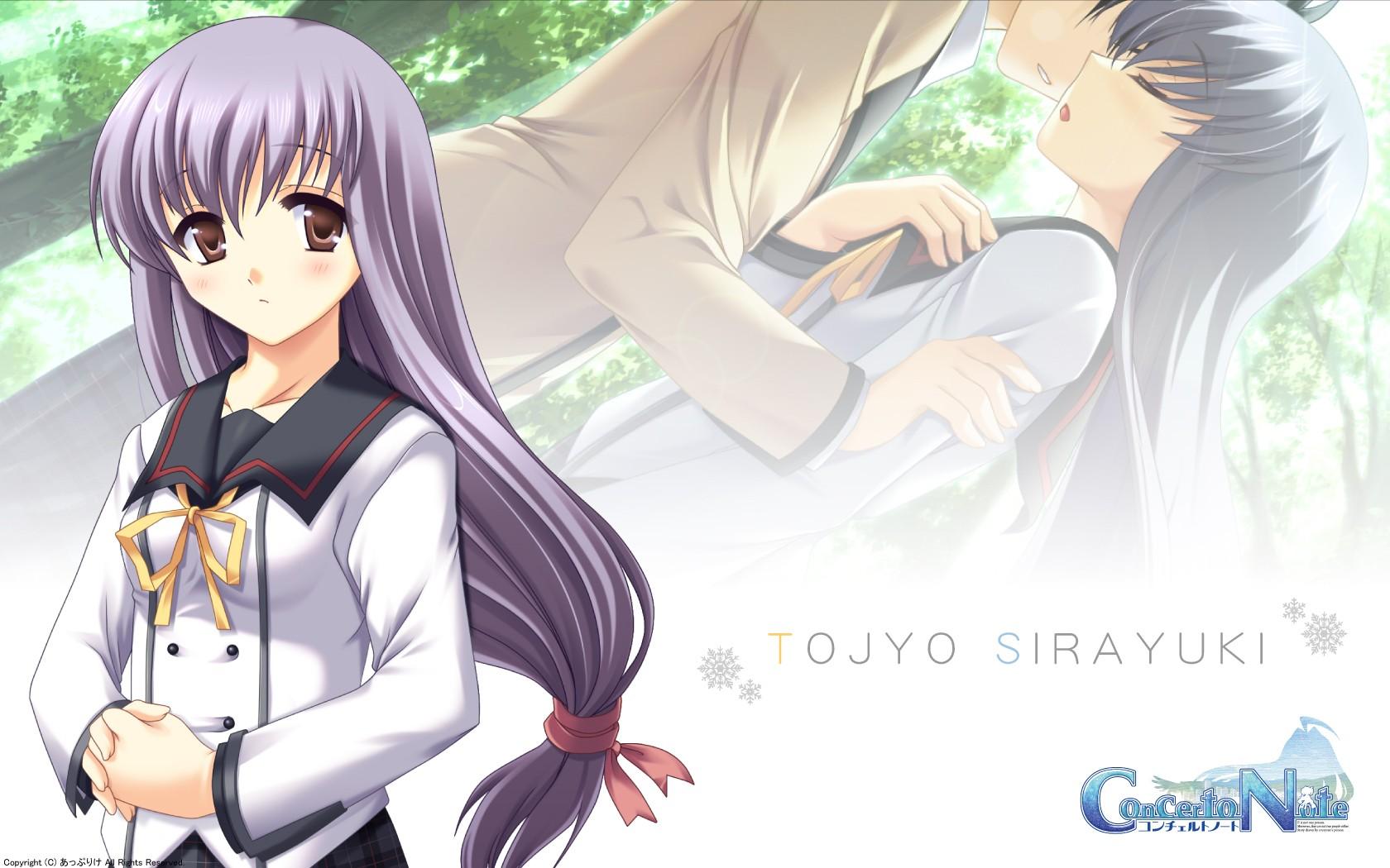 Toujou.Shirayuki.full.1202670