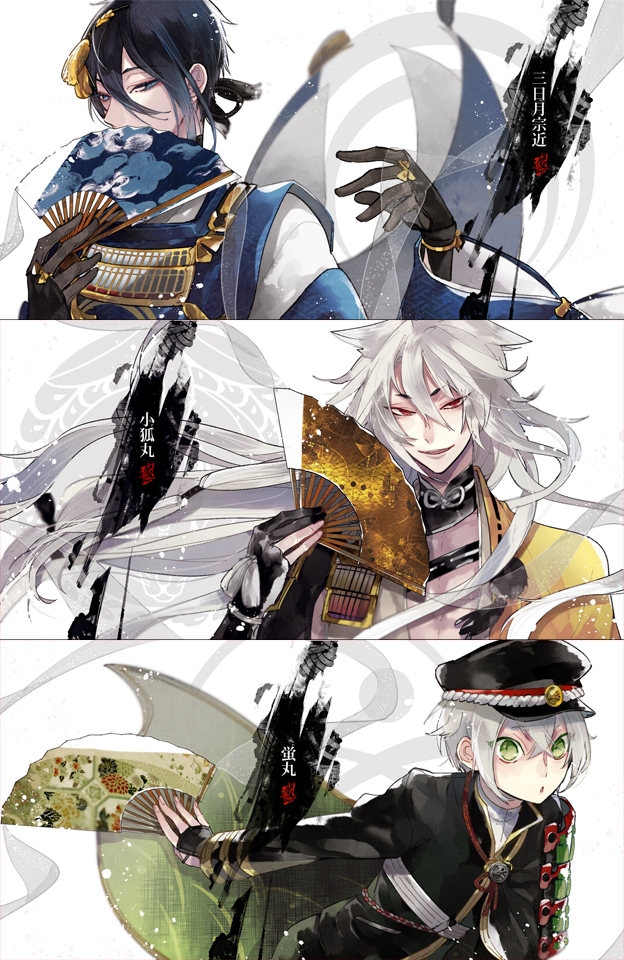 Tags: Anime, Y.tea, Touken Ranbu, Kogitsunemaru, Hotarumaru, Mikazuki Munechika, Mobile Wallpaper, PNG Conversion, Violent Blade Dance
