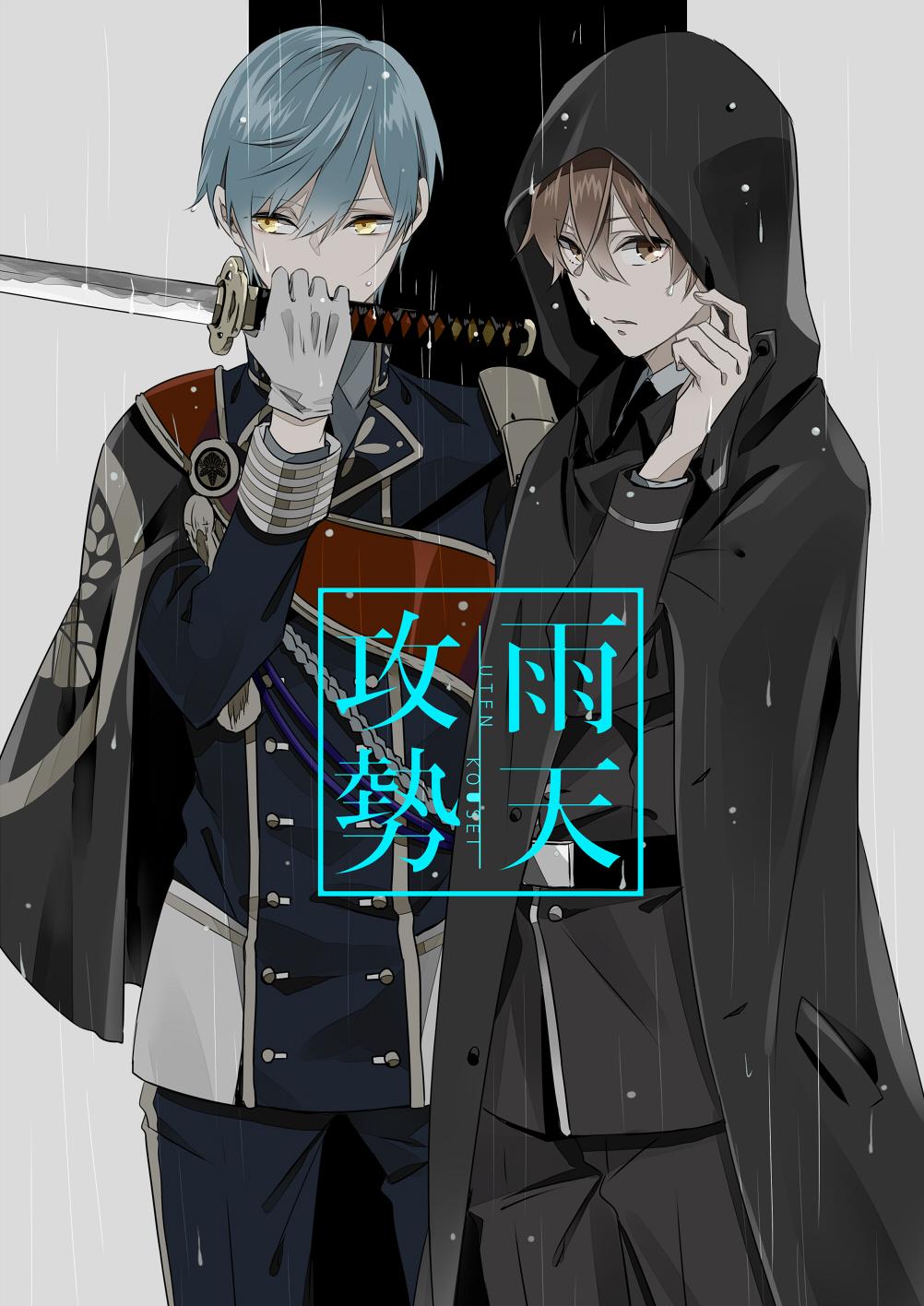 Male Saniwa Touken Ranbu Zerochan Anime Image Board