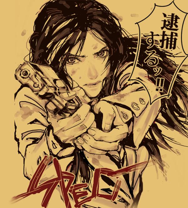 Tags: Anime, Xox Xox Xox, SPEC, Touma Saya, Brown