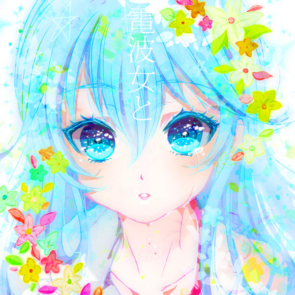 Tags: Anime, Pixiv Id 2891901, Denpa Onna to Seishun Otoko, Touwa Erio, Beautiful Eyes