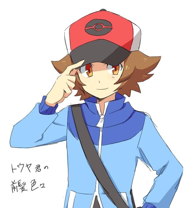 Touya (Pokémon) (Hilbert (pokémon)) Image #845818 ...