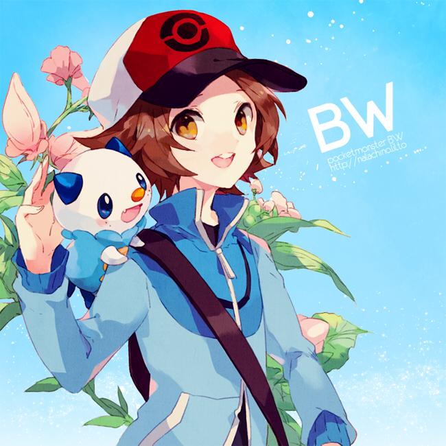 Touya (Pokémon)/#1530789 - Zerochan