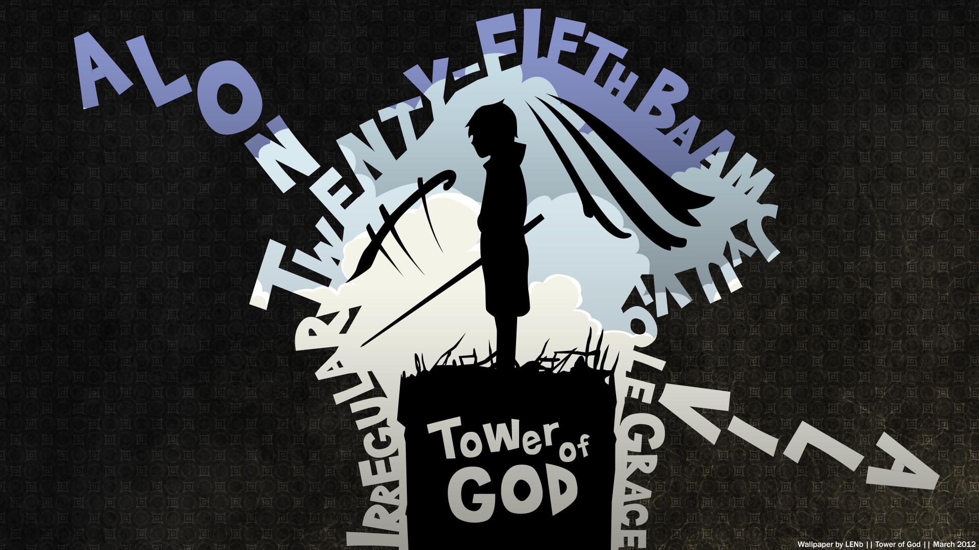 Αποτέλεσμα εικόνας για Tower of God