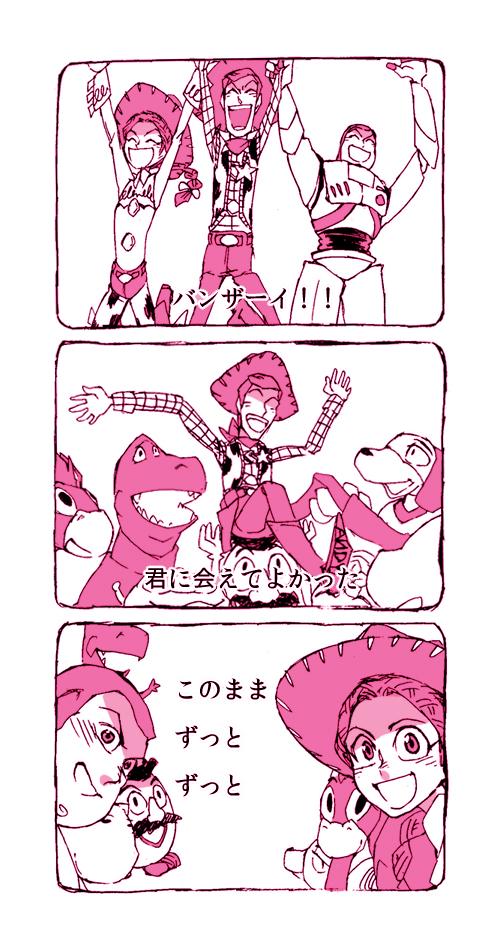 Tags: Anime, Pixiv Id 2209488, Toy Story, Slinky Dog, Bullseye, Jessie (Toy Story), Mrs. Potato Head, Buzz Lightyear, Hamm, Woody, Rex (Toy Story), Mr. Potato Head, Cowboy