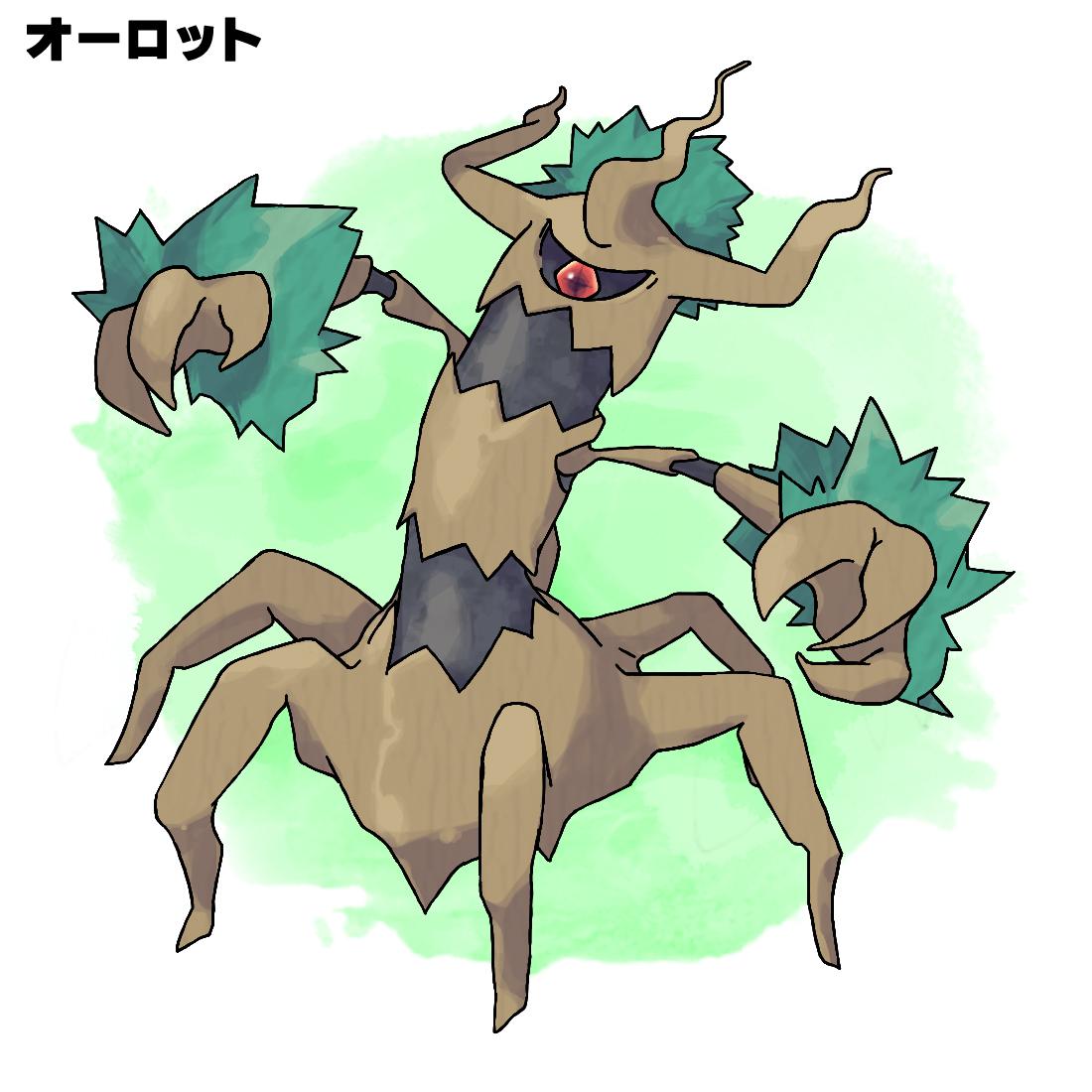 Trevenant - Pokémon - Image #1562878 - Zerochan Anime ...