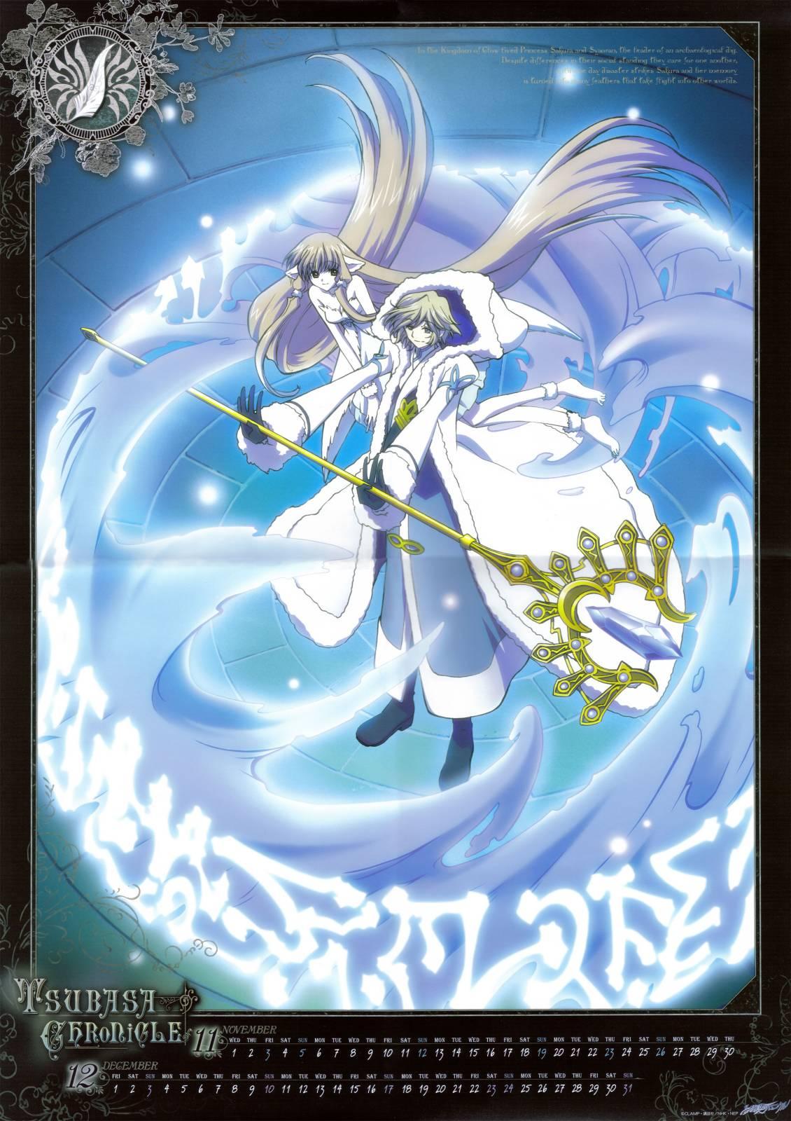 Art Calendar : Tsubasa reservoir chronicle clamp mobile wallpaper