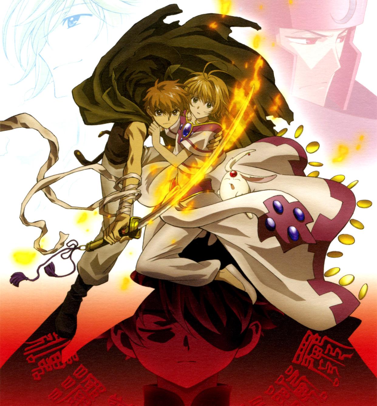 Tsubasa: RESERVoir CHRoNiCLE/#350050