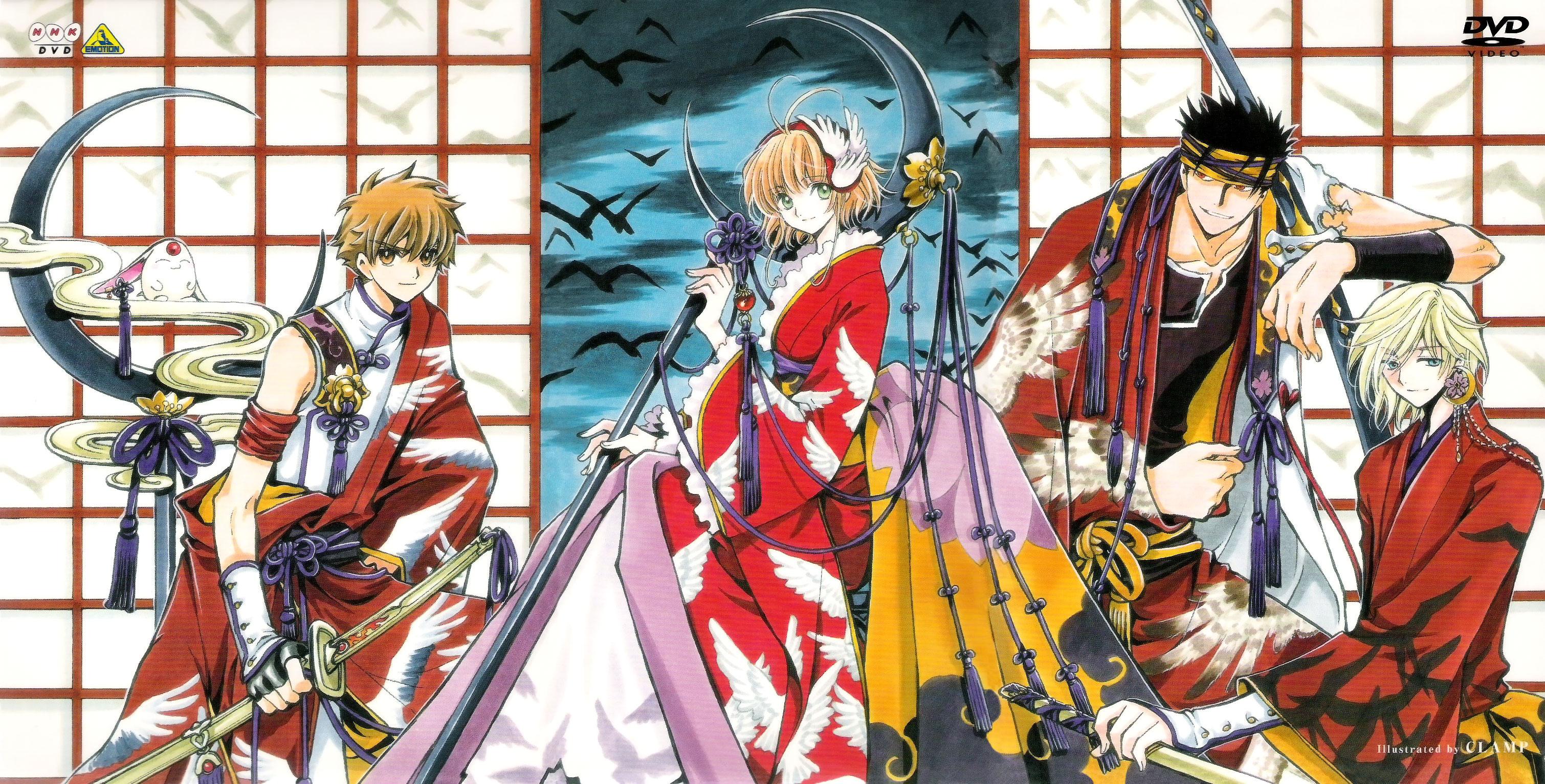 Tsubasa chronicle original soundtrack future soundscape iii mp3.