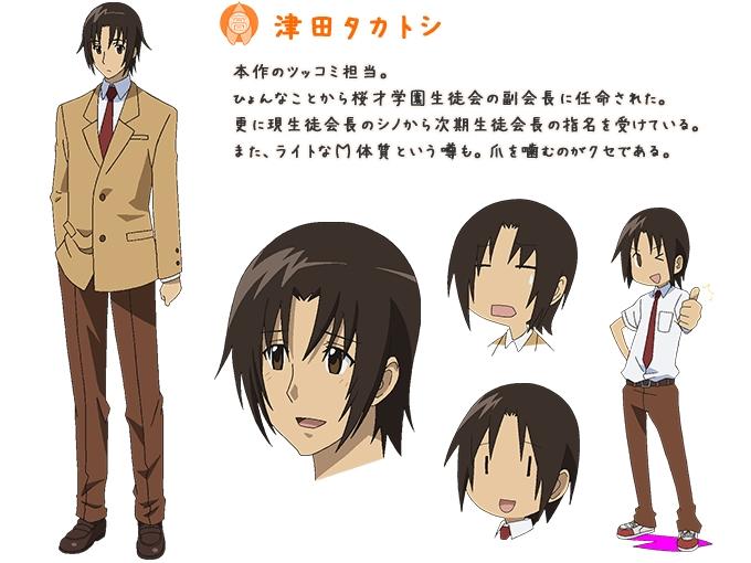 Tags: Anime, Furuta Makoto, GoHands, Seitokai Yakuindomo, Tsuda Takatoshi, Character Sheet, Official Art, Cover Image