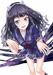 Tsugumi (GUILTY CROWN)