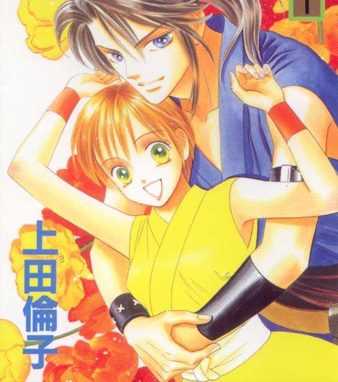 Tags: Anime, Tsuki no Shippo, Hanzo Hattori (Tsuki No Shippo), Momochi Usagi, Tail Of The Moon