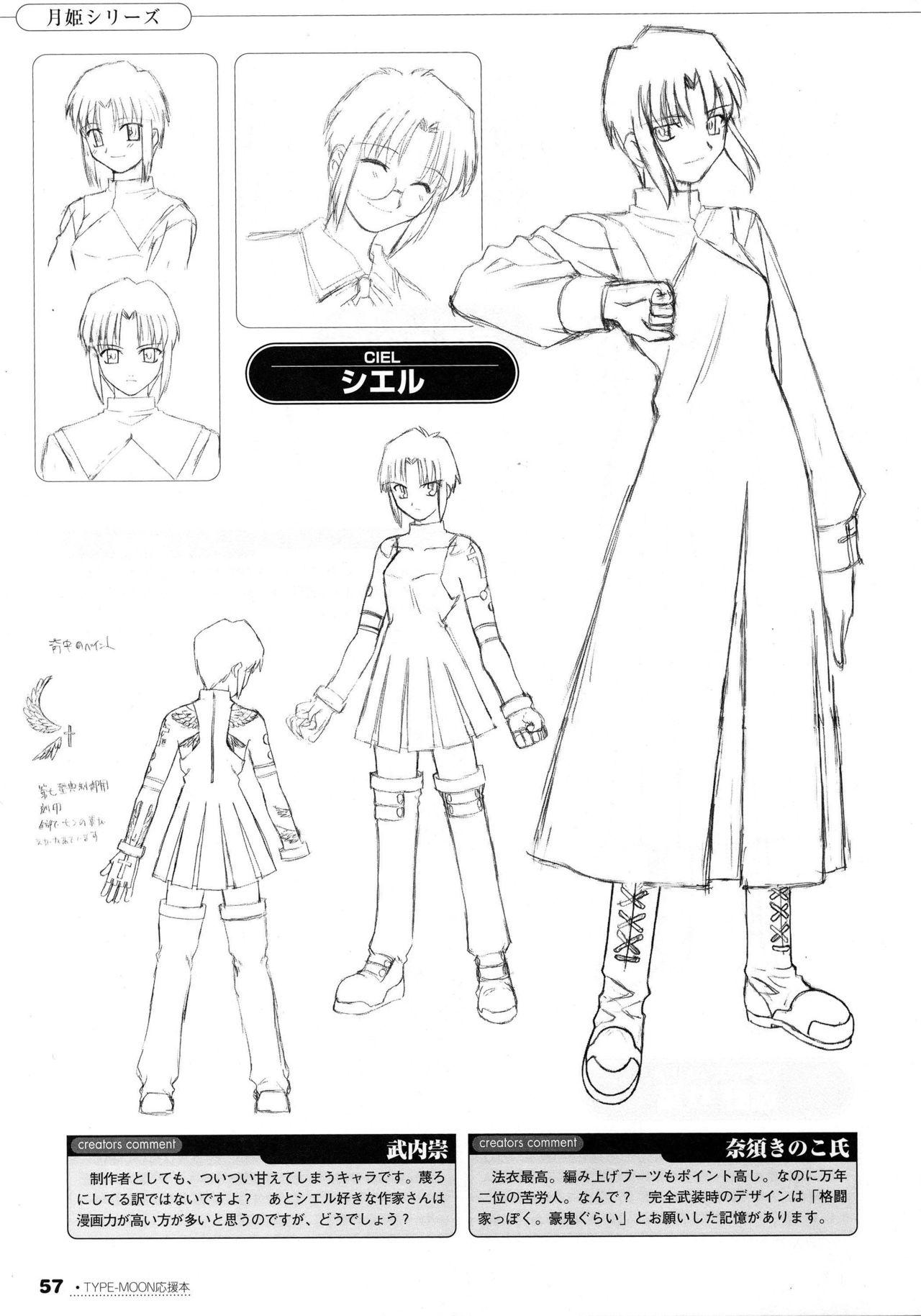 tsukihime  lunar legend moon princess  image  2169505