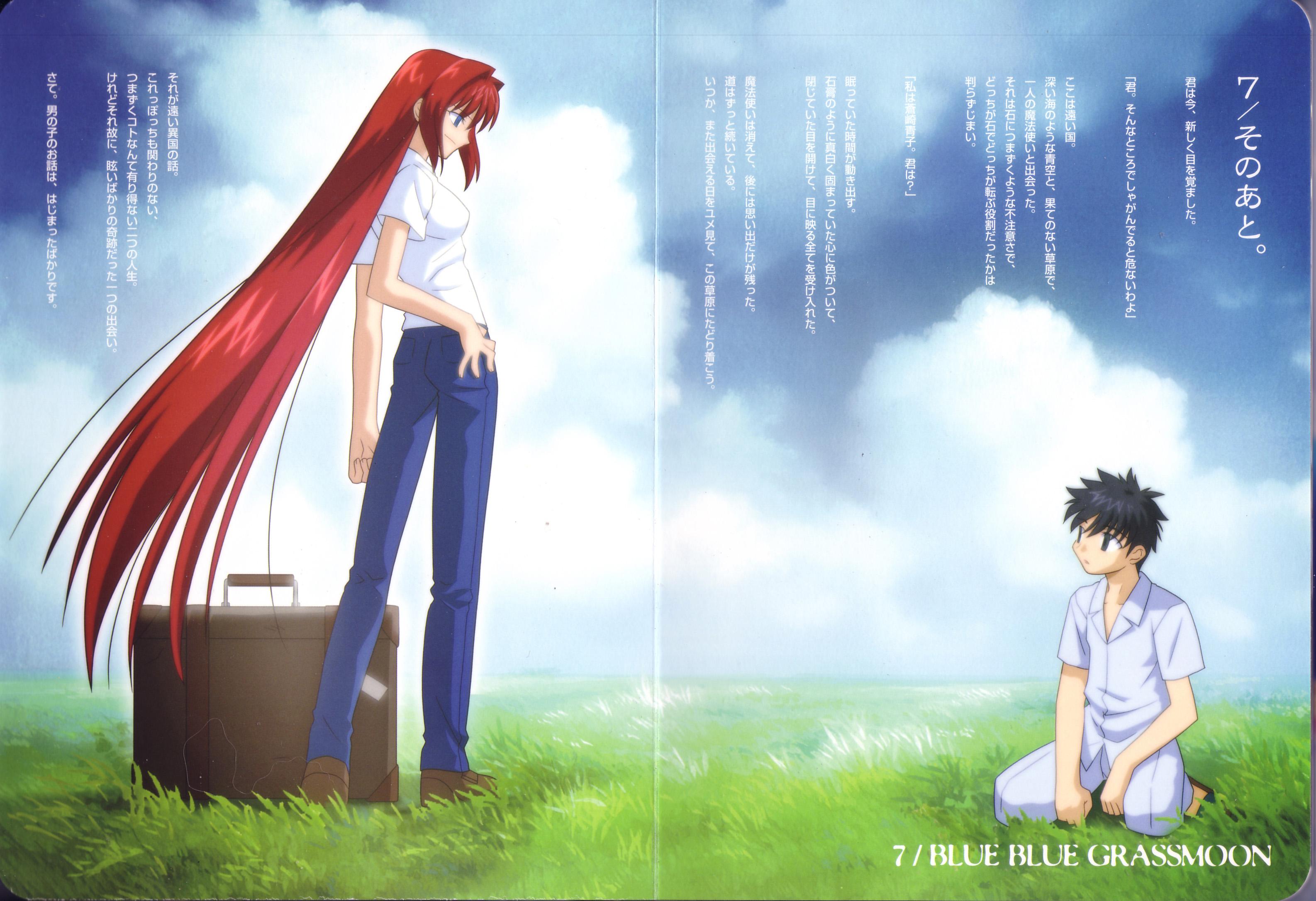 Dec 2017 Full Moon >> Tsukihime (Lunar Legend Moon Princess) Image #903799 - Zerochan Anime Image Board