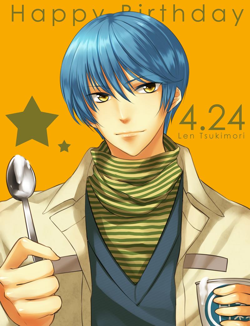 Tsukimori Len - Kiniro no Corda - Zerochan Anime Image Board  Tsukimori Len -...