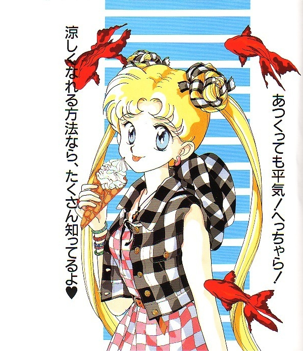 Tags: Anime, Takeuchi Naoko, Bishoujo Senshi Sailor Moon, Tsukino Usagi, Official Art