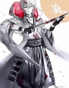 Tsurumaru Kuninaga