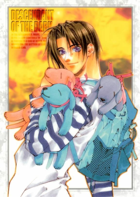 Tags: Anime, Matsushita Yoko, Yami no Matsuei, Tsuzuki Asato, Stuffed Dog, Official Art