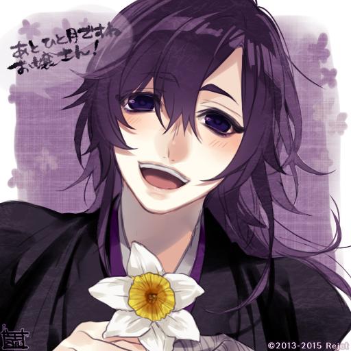 Tags: Anime, Yomi (Pixiv390297), Rejet, Ken ga Kimi, Tsuzuramaru, Official Art