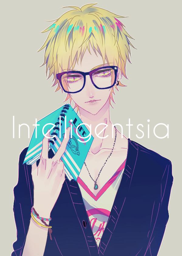 Anime Guy Glasses