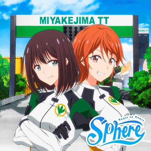 Tags: Anime, Silver Link, Two Car, Meguro Megumi, Miyata Yuri, Official Art, CD (Source)