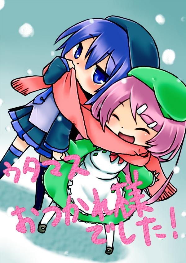 Tags: Anime, Pixiv Id 783375, UTAU, Defoko, Momone Momo, Pixiv, Fanart