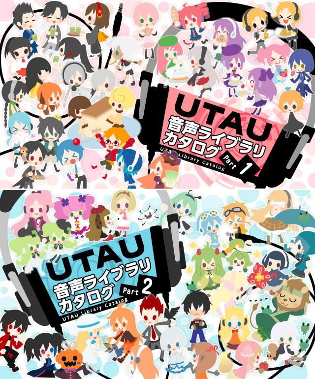 Tags: Anime, Macloid, UTAU, Macne Coco, Haruka Nana, Komane Kuu, Macne Nana Petit, Nene Nene, Kanino Pan, Matsuda Ppoiyo, Yokune Ruko, Tsuine Owata, Fuuga Koto
