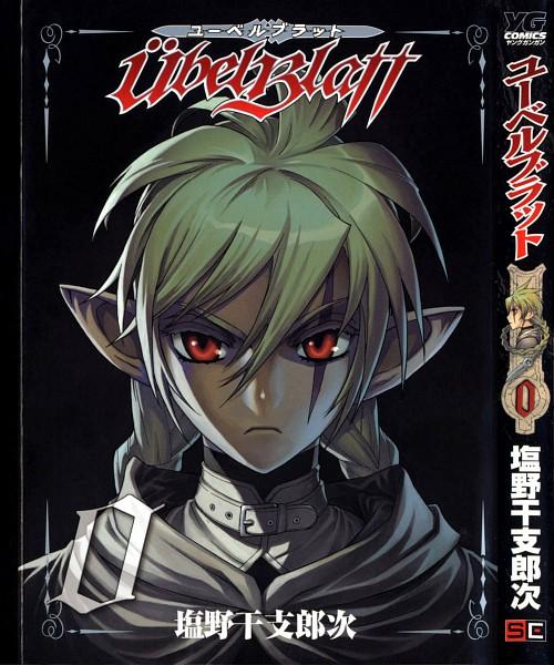 Ubel Blatt (манга) 2005 ユ-ベ ル ブ ラ ッ ト. Производство: Япония Жанр: приключен