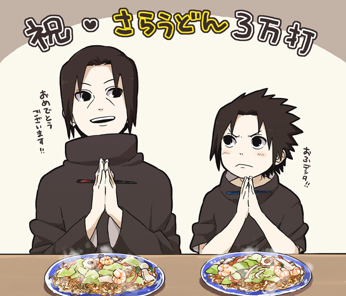 Image result for uchiha food