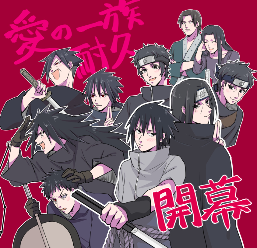 The Uchiha: Zerochan Anime Image Board