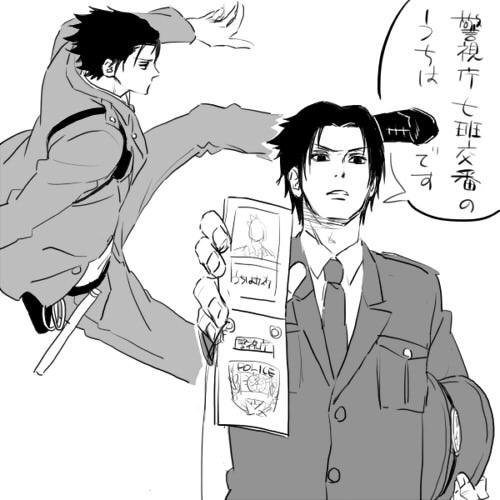 Tags: Anime, Honban, NARUTO, Uchiha Sasuke, Fanart