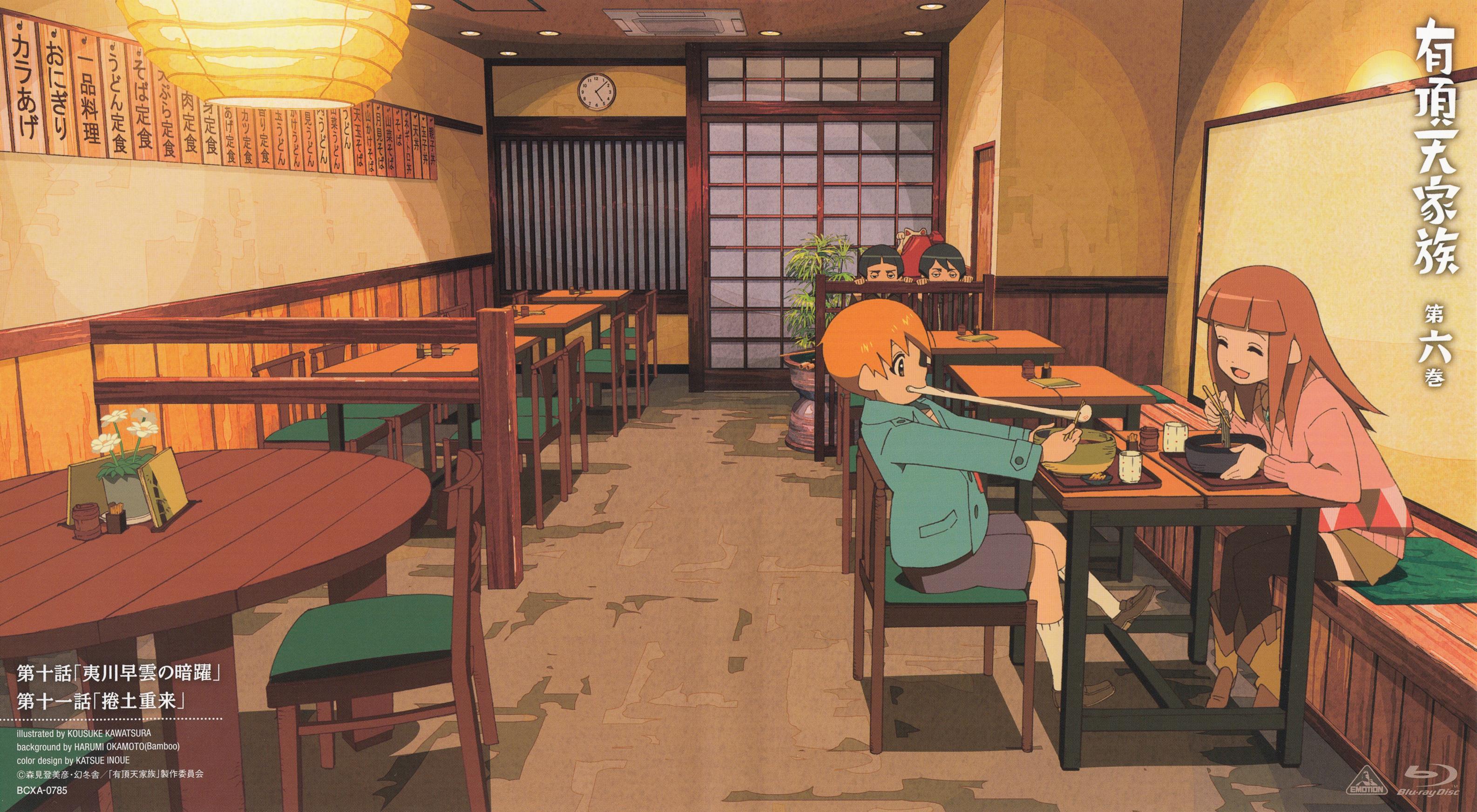 Uchouten Kazoku The Eccentric Family Wallpaper 2016408 Zerochan Anime Image Board