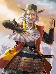 Ueda Souko