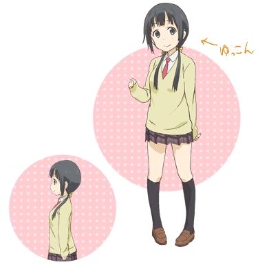 تقرير عن انمي Aiura Uehara.Ayuko.full.1486982