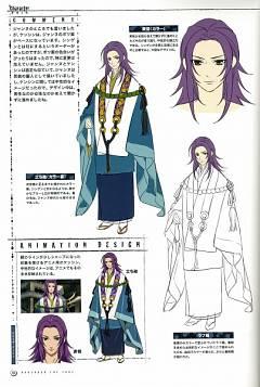 Uesugi Kenshin (Nobunaga the Fool)