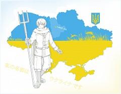 Ukraine (Male)