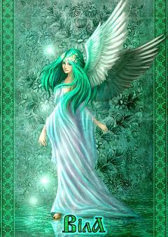 Ukrainian Mythology - Wila