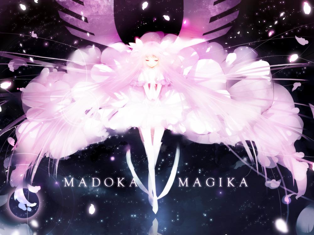 Ultimate Madoka Download Image