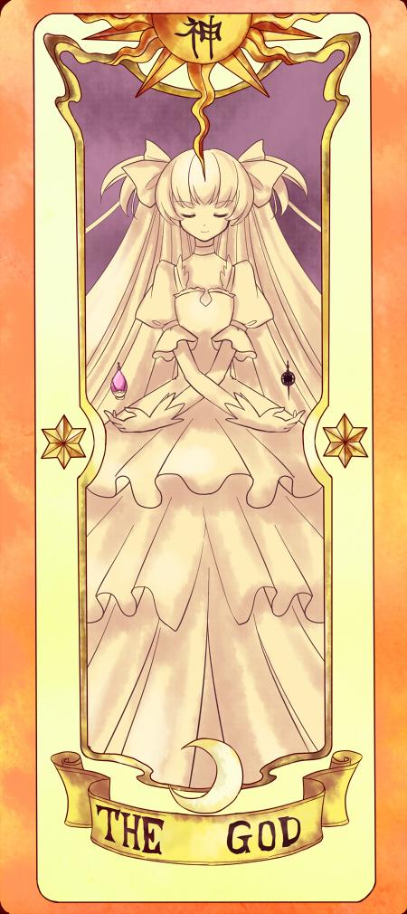 Tags: Anime, Yetworldview Kaze, Mahou Shoujo Madoka☆Magica, Cardcaptor Sakura, Ultimate Madoka, Cardcaptor Sakura (Parody), Art Nouveau, Grief Seed, Clow Cards, Fanart, Pixiv